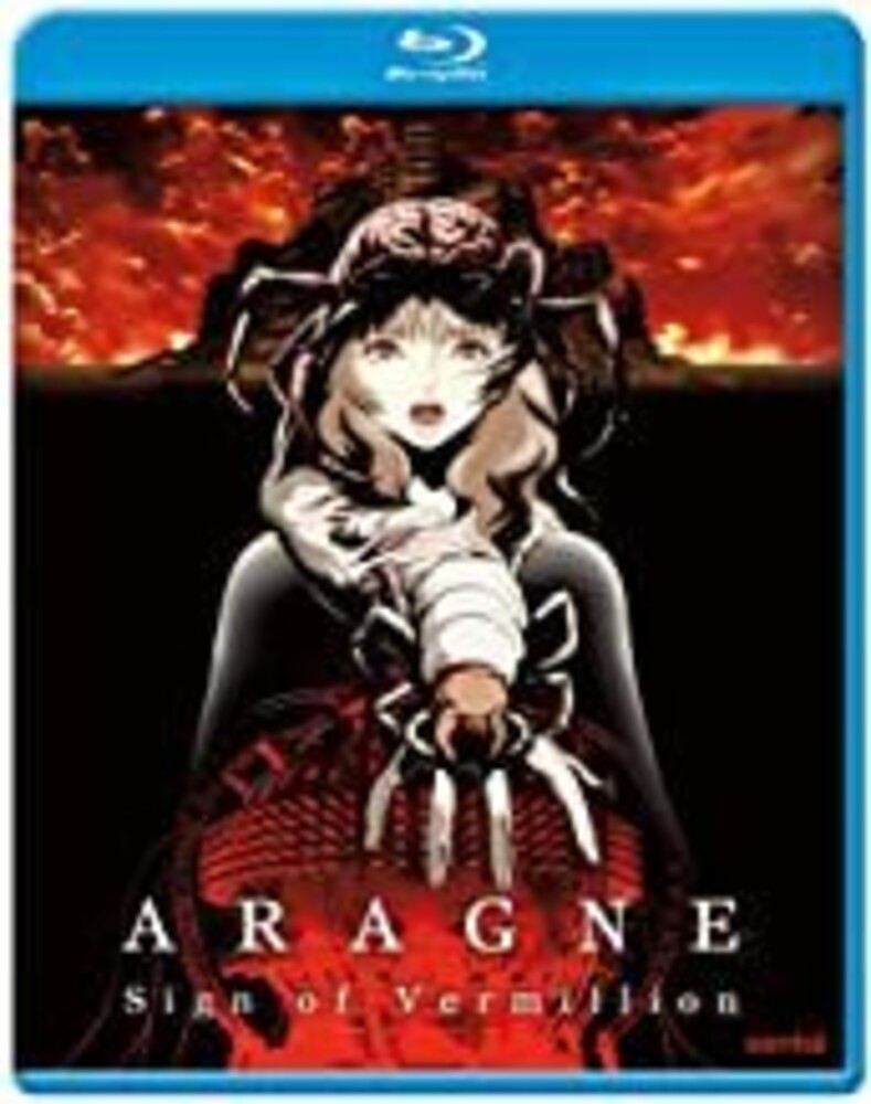 Aragne: Sign of Vermillion - Aragne: Sign Of Vermillion