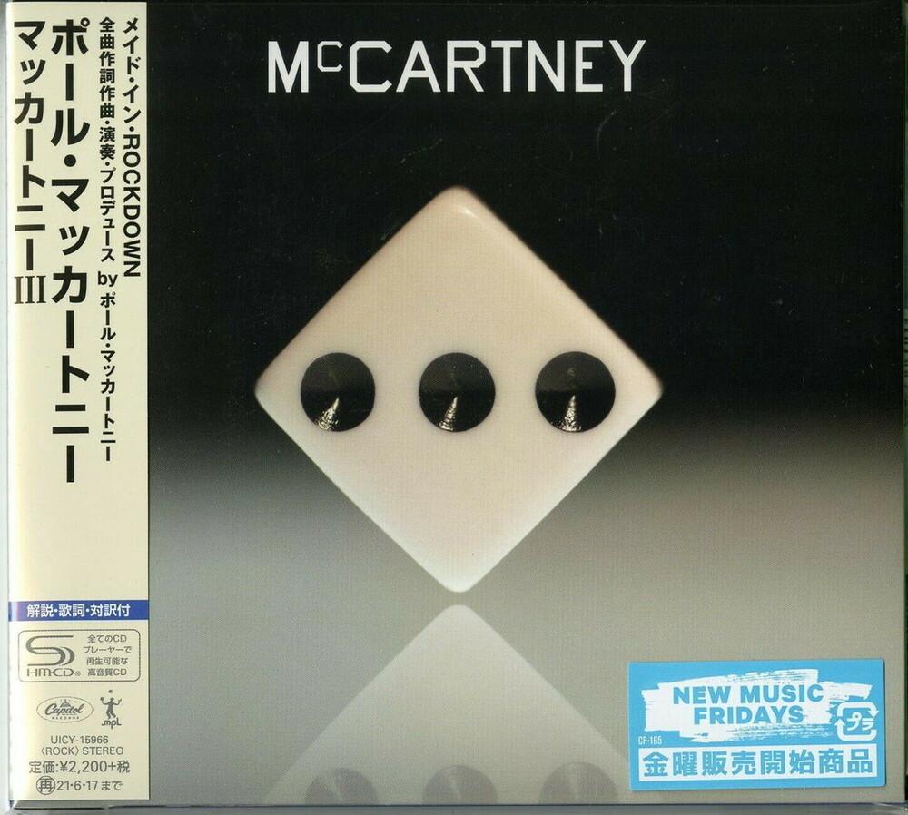 Paul McCartney - McCartney 3 (SHM-CD)