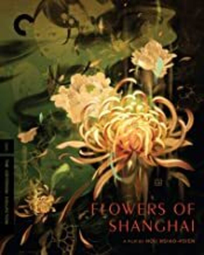 - Flowers Of Shanghai Bd / (Sub)