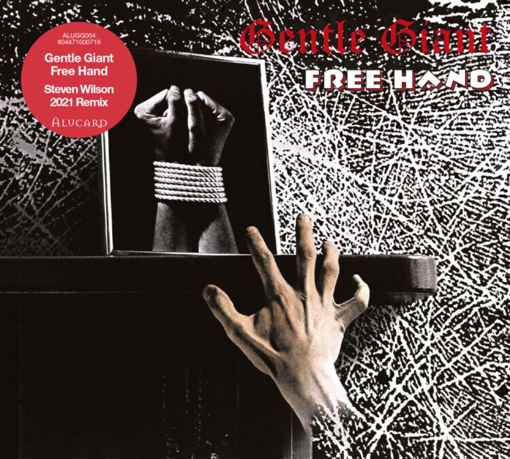 Gentle Giant - Free Hand: Steven Wilson Mix