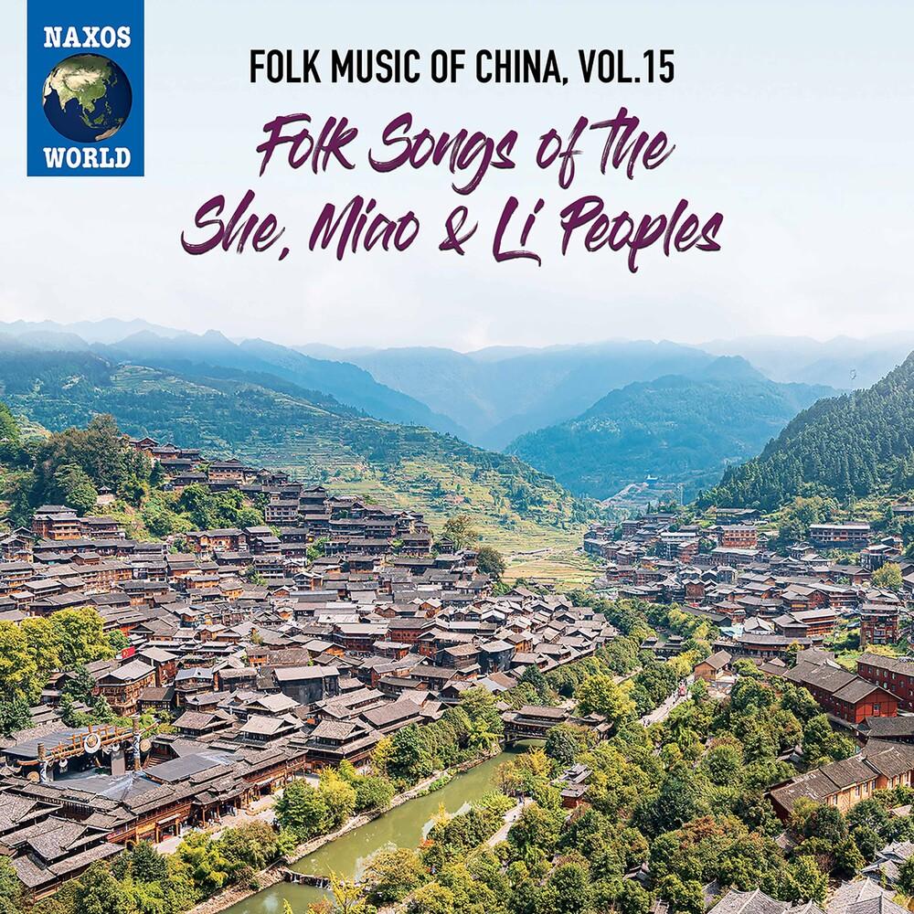 - Folk Music of China 15