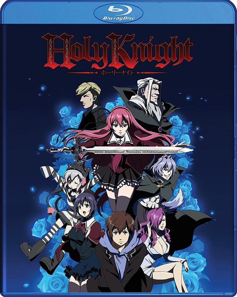 Holy Knight - Holy Knight