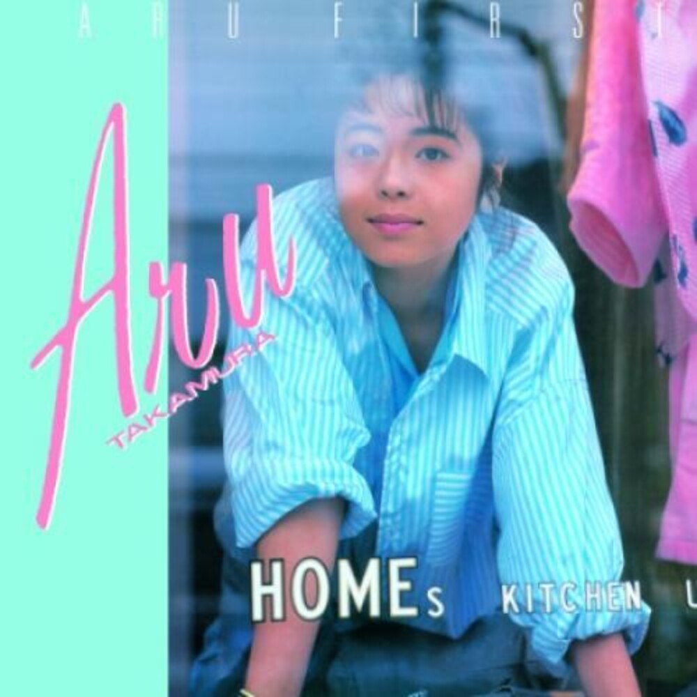 Aru Takamura - Aru First [Colored Vinyl] (Pnk) [Reissue]