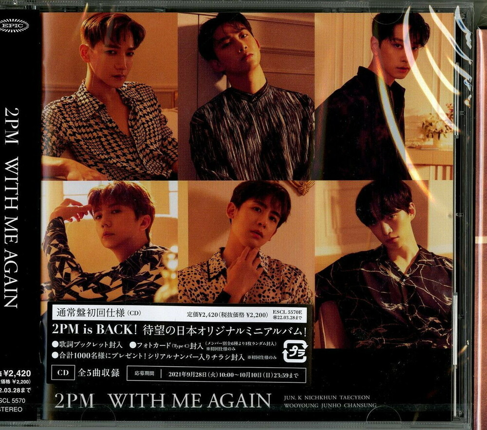 2pm - With Me Again (Regular Edition)