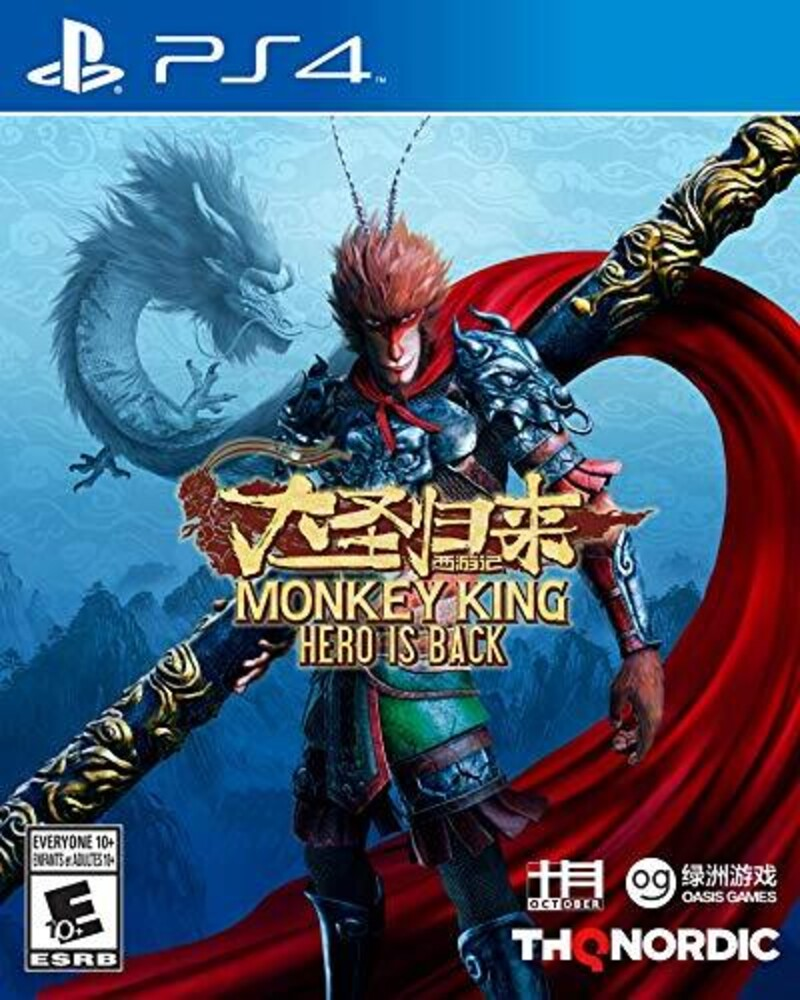 - Monkey King: Hero Is Back