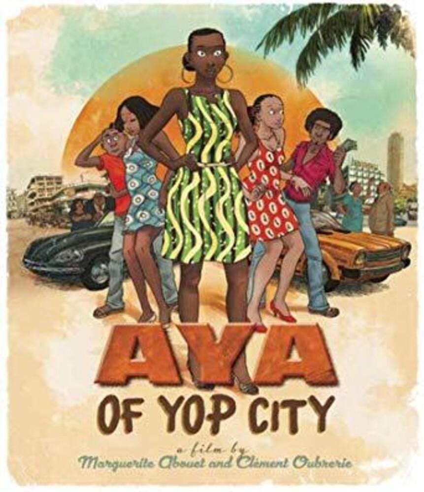 - Aya of Yop City