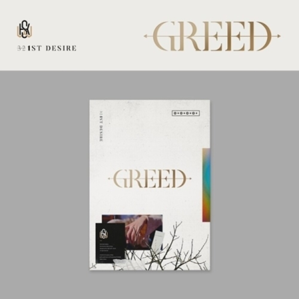 Kim Woo Seok - 1st Desire (Greed) (W Version) (Asia)
