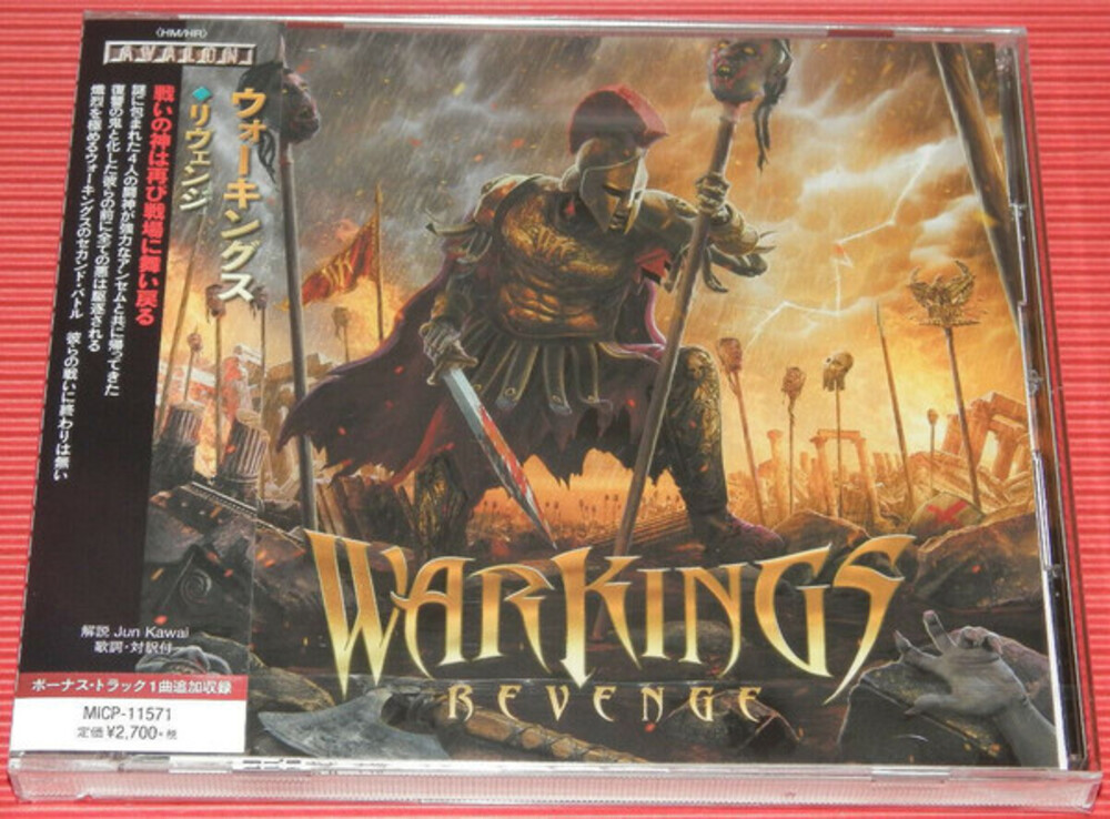 WarKings - Untitled (Bonus Track) (Jpn)