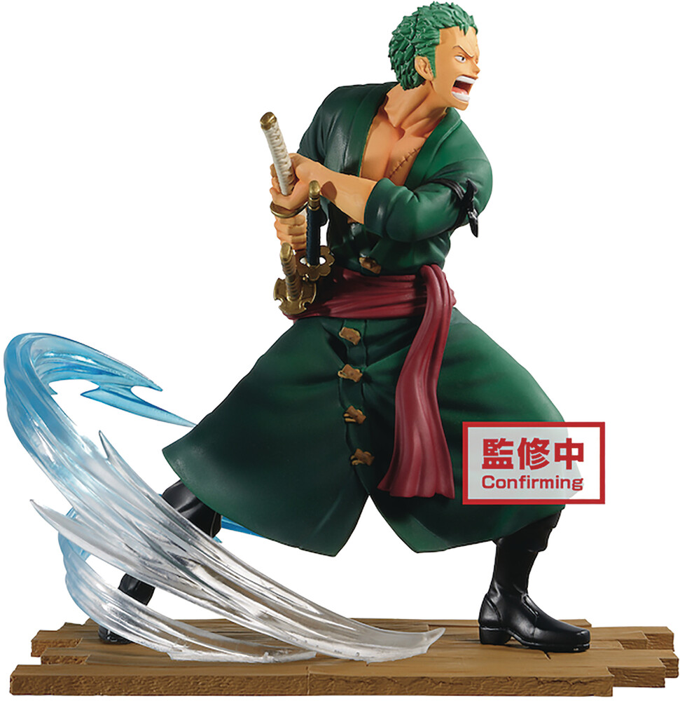 Banpresto - BanPresto - One Piece Log File Selection Flight vol.1 Figure