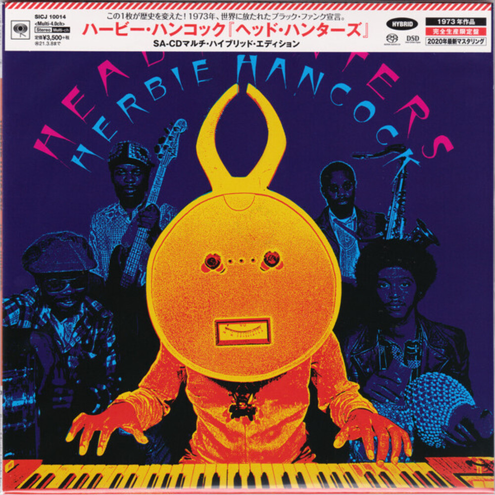 Herbie Hancock - Head Hunters [Limited Edition] (Hybr) [Remastered] (Spkg) (Jpn)