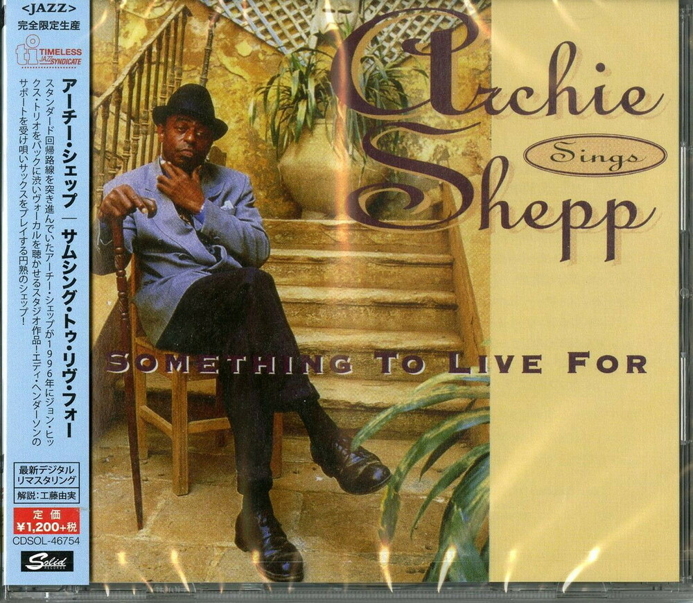 Archie Shepp - Something To Live For