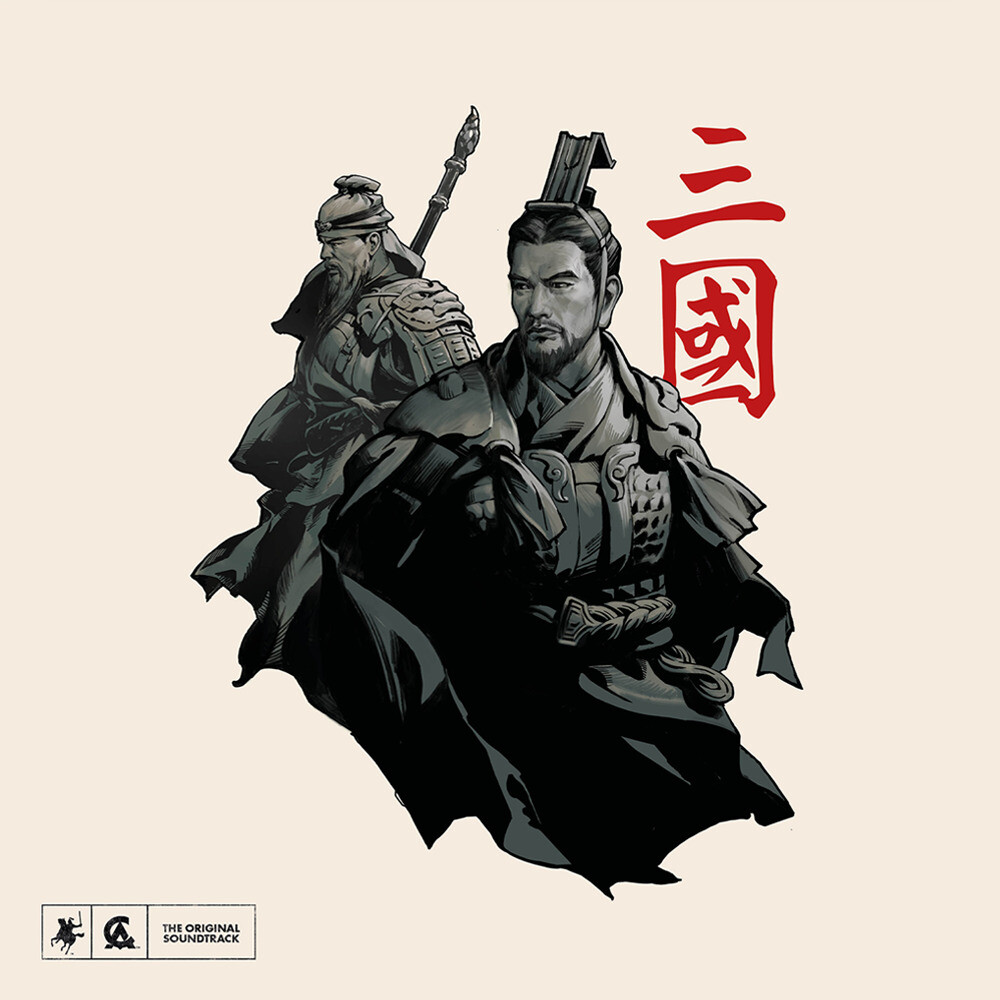 Total War Three Kingdoms / Various Ogv Red - Total War: Three Kingdoms / Various [180 Gram] (Red)