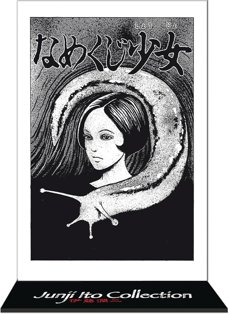 Junji Ito Collection - Slug Girl Acryl - Junji Ito Collection - Slug Girl Acryl