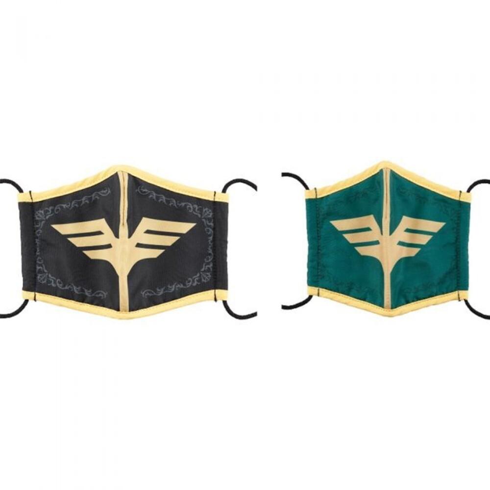 Bandai - Bandai - Mobile Suit Gundam Zabi Family Symbol, Bandai Chara-Mask
