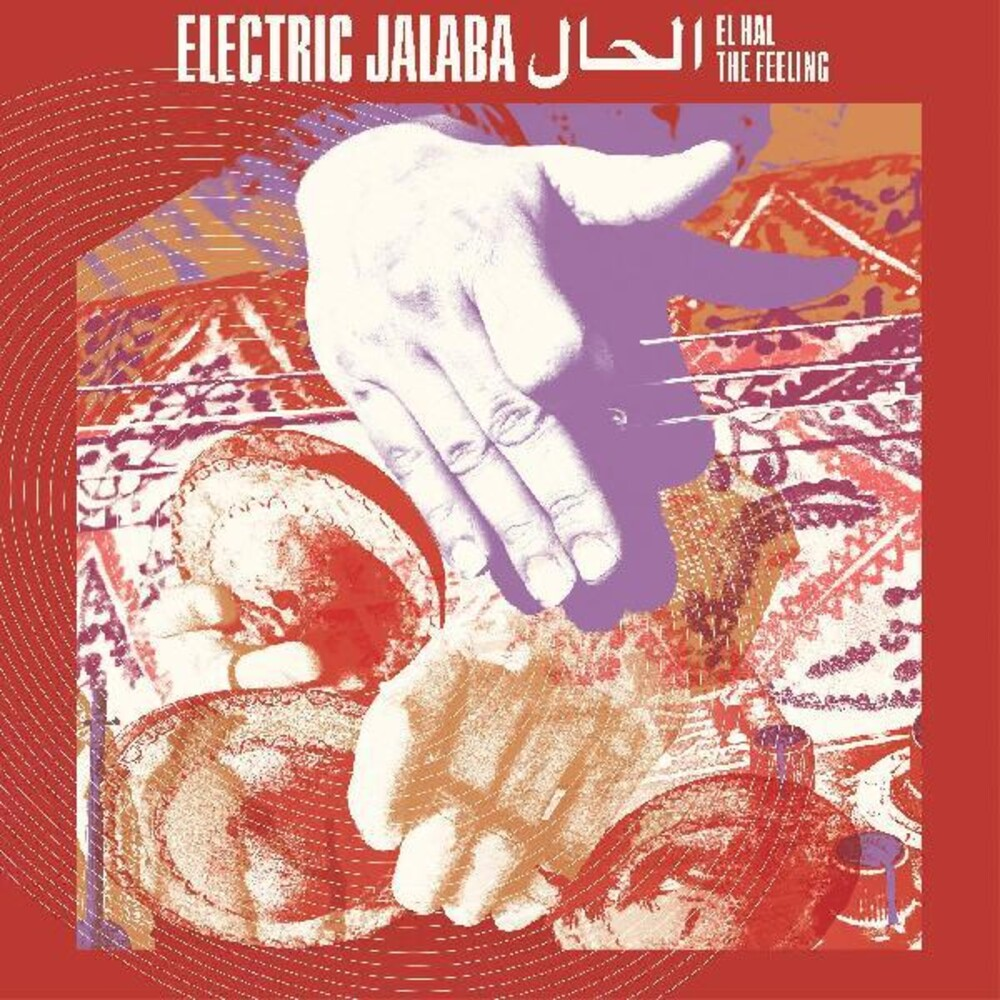 Electric Jalaba - El Hal The Feeling