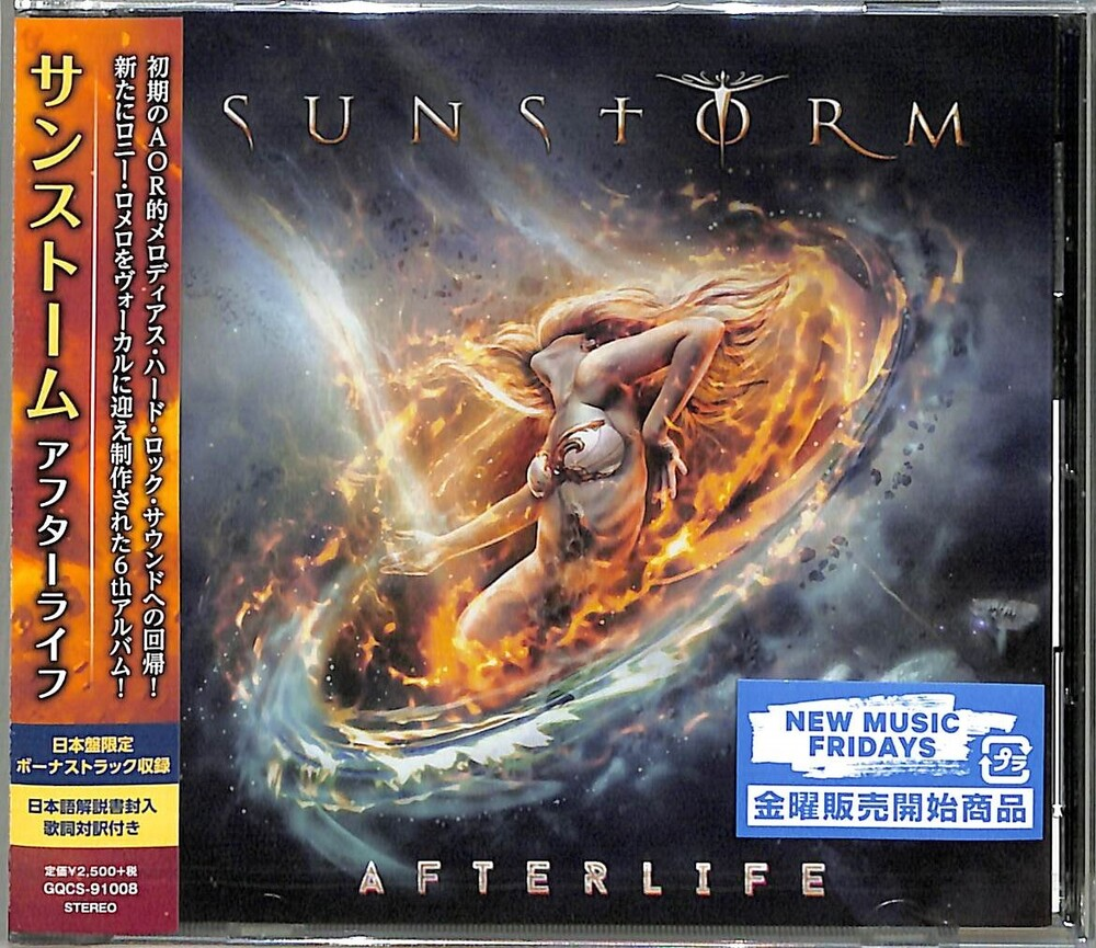 Sunstorm - After Life (incl. bonus material