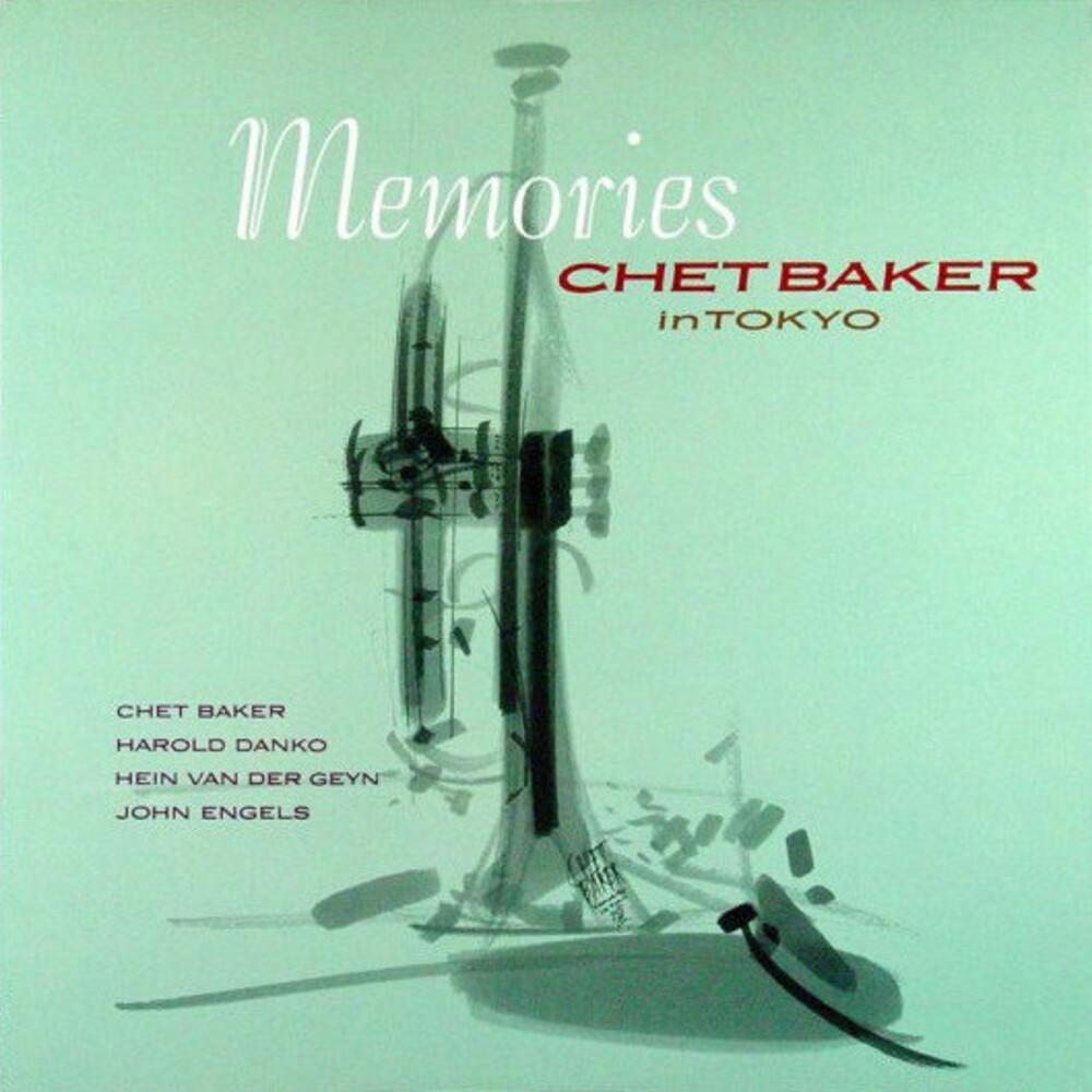 Chet Baker - Memories: Chet Baker In Tokyo (Jpn)