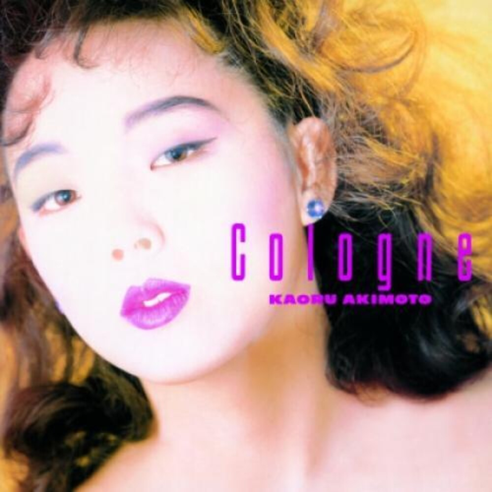 Kaoru Akimoto - Cologne [Colored Vinyl] (Org)