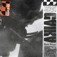 Gaika - Basic Volume [Download Included]