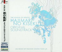Game Music Jpn - The Legend Of Heroes Hajimari No Kiseki Original Soundtrack