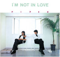 Piper - I'm Not In Love (Blue Vinyl) (Blue) [Limited Edition]