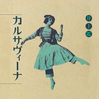 Akira Inoue - Karsavina