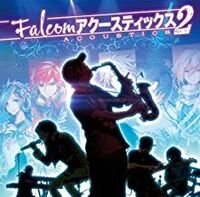 Game Music Jpn - Falcom Acoustics 2