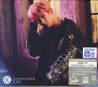 Exo - Coming Over (Chanyeol Version)