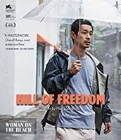 Hill of Freedom - Hill Of Freedom