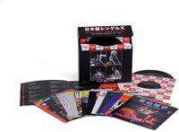 Van Halen - The Japanese Singles 1978-1984 [7in Vinyl Box Set]