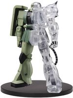 Banpresto - BanPresto - Mobile Suit Gundam Internal Structure MS-06F Zaku II(Version1)
