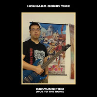 Houkago Grind Time - Bakyunsified (moe To The Gore)