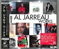 Al Jarreau - Al Jarreau Works (Limited Edition) (2CD+DVD NTSC Region 2)