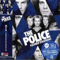 The Police - Flexible Strategies (UHQCD x MQA) (Paper Sleeve)