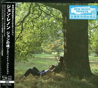 John Lennon - Plastic Ono Band: Ultimate Collection (SHM-CD) [Import]