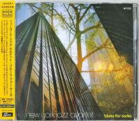 New York Jazz Quartet - Blues For Sarka [Reissue] (Jpn)
