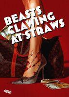Beasts Clawing at Straws (2020) - Beasts Clawing at Straws