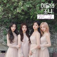 Loona - Love & Lie (Repack B) (Asia)