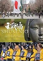 Shusenjo: Japan's War on History - Shusenjo: Japan's War On History / (Ws)