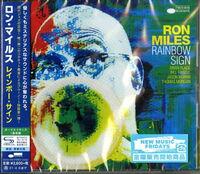 Ron Miles - Rainbow Sign [Import]
