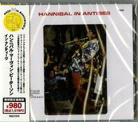 Hannibal Peterson  Marvin - In Antibes [Reissue] (Jpn)