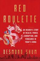 Desmond Shum - Red Roulette (Hcvr)