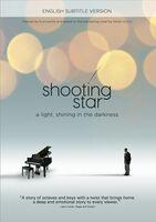 Shooting Star - Shooting Star