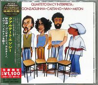 Quarteto Em Cy - Onzaguinha, Caetano, Ivan, Milton (Japanese Reissue) (Brazil's Treasured Masterpieces 1950s - 2000s)