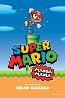 Sawada, Yukio - Super Mario Bros. Manga Mania