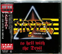 Stryper - To Hell With The Devil [Reissue] (Jpn)