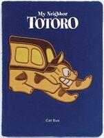 Studio Ghibli - My Neighbor Totoro: Cat Bus Plush Journal