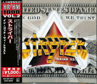 Stryper - In God We Trust [Reissue] (Jpn)