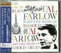 Tal Farlow - St Plays The Music Of Harold Arlen (UHQCD)