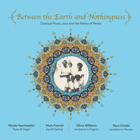 Between The Earth And Nothingness / Various - Between The Earth And Nothingness / Various